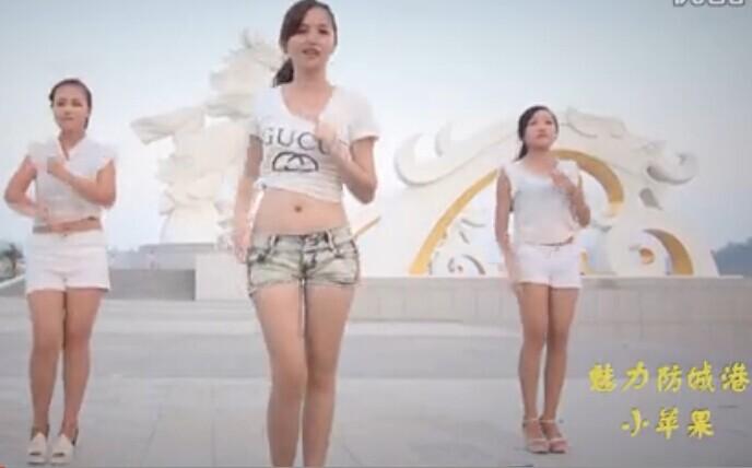 魅力防城港《小苹果》防城港市宣传片防城港美女热舞