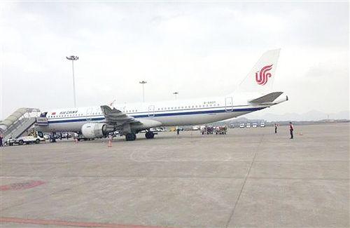 """南宁飞北京航班 女乘客称有""""爆炸物""""备降"""